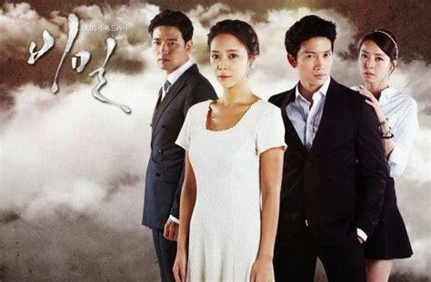 sinopsis download japanese move tunnel of love the place for saranghaeyo sinopsis singkat drama korea secret secret love