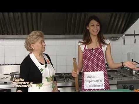 voglio imparare a cucinare voglio imparare a cucinare 13 puntata