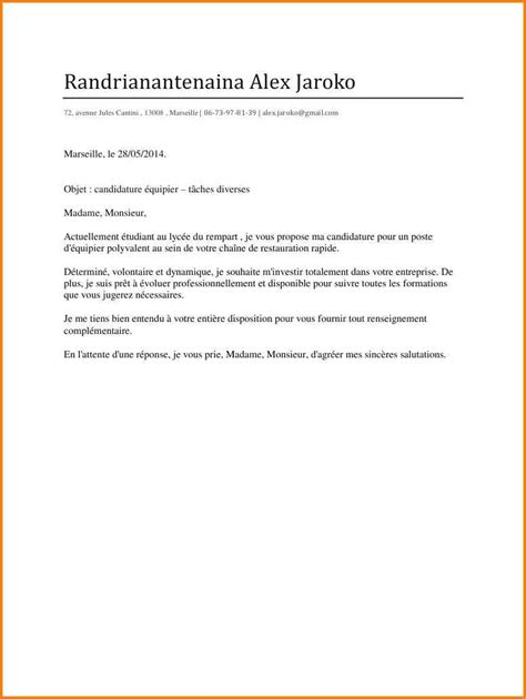 Exemple De Lettre De Motivation Pour Emploi Restauration 6 Exemple Lettre De Motivation Restauration Format Lettre