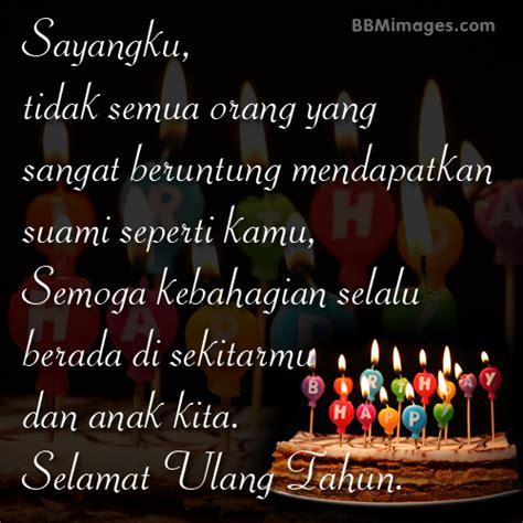 ucapan selamat ulang tahun buat teman serta sahabat sejati the knownledge