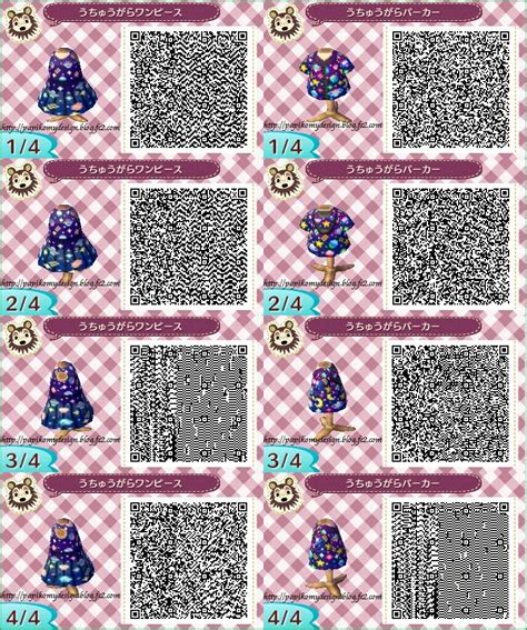 Hoodie Jacket Sweater Kill My Bunny galaxy pattern clothes animal crossing new leaf qr