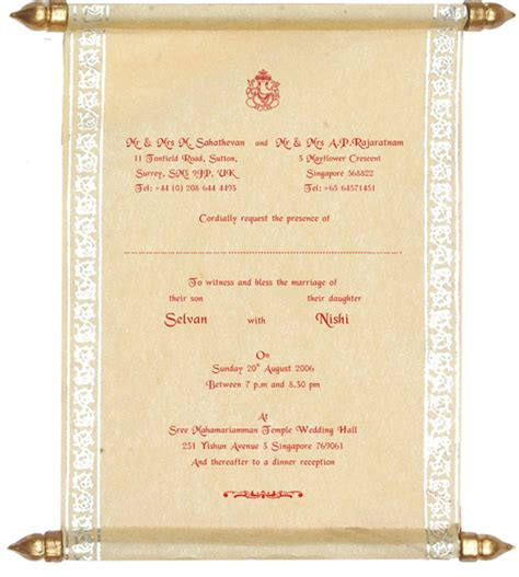 Invitation Letter In Arabic Indian Wedding Cards
