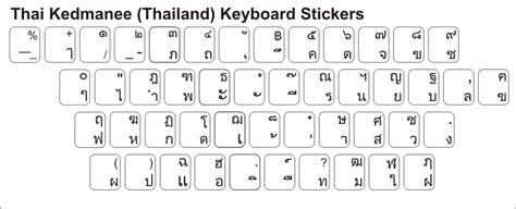 layout keyboard thai thai keyboard stickers