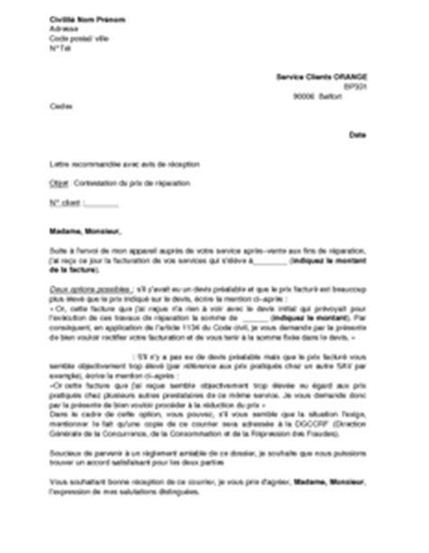 Lettre De Réclamation Mobile Orange Lettre De Contestation Du Prix De R 233 Paration D Un Appareil Orange Mod 232 Le De Lettre Gratuit