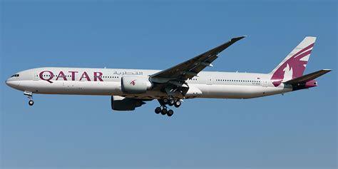 iprism qatarairways iprism qatar airways qatar qatar airways airline code web site phone reviews and