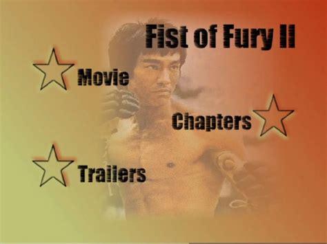 film online yarosti кулак ярости 2 смотреть кино онлайн бесплатно в хорошем