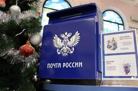 Почта город энгельс график работы