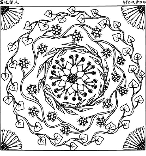 mandala coloring book color me now mandala color pages coloring home