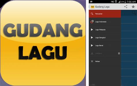 gudang lagu e gudang lagu apk download latest version 1 70 com idapps