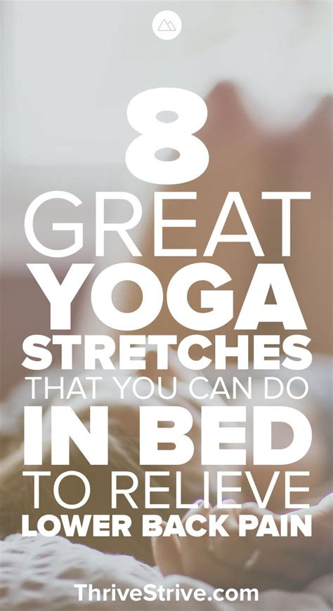 lower back pain in bed best 25 low back pain ideas on pinterest low back