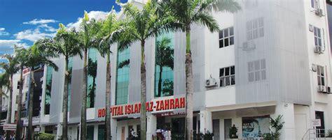 Az Zahra by Pengalaman Bersalin Di Az Zahrah Bangi Hospital Islam