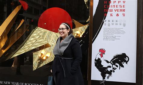 happy new year ministry of culture quot happy new year quot window display featured rooster