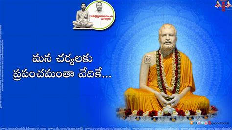 ramakrishna paramahamsa biography in english ramakrishna paramahamsa telugu best sayings and quotations
