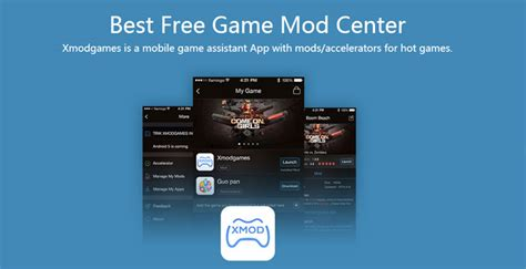 X Mod Game Online | نرم افزار اندروید xmodgames free game assistant v2 3 6 هک