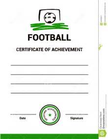 vector certificate template football stock vector image