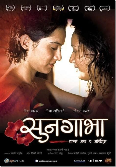 best lesbian movies to watch soongava competing for oscar nomination texasnepal