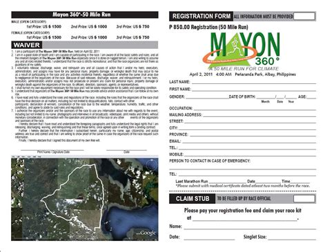 Mayon 360 New Calendar Template Site Marathon Registration Form Template