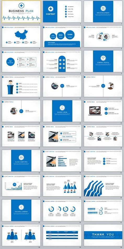 30 Best Business Plan Powerpoint Templates Projet Top Business Plan Templates