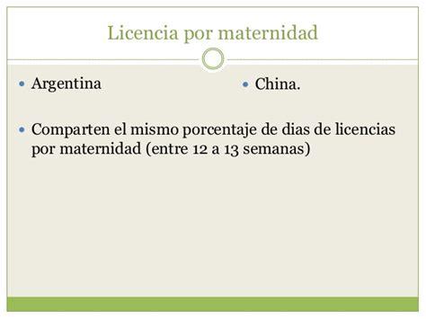 nueva ley de licencia por maternidad 2016 legislaci 243 n laboral en china
