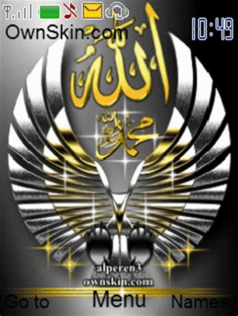 quran themes for nokia islamic theme mobile themes for nokia asha 203