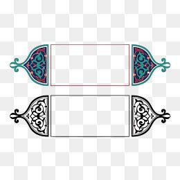 arabic poster design vector arabic png images vectors and psd files free download