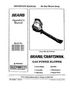 craftsman blower 358 797921 user guide manualsonline com