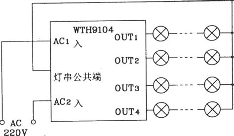 new type of integrated circuit application circuit of twh9104 new type color l integrated circuit control circuit