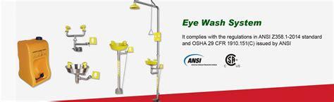 Supplier Alat Safety Blue Eagle Wall Mounted Eye Ew402 Murah eyewash indonesia distributor lengkap alat keselamatan pencuci mata