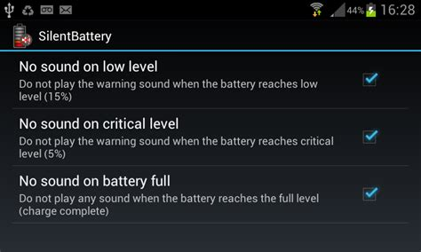 aptoide low version suppress low battery sound download apk for android