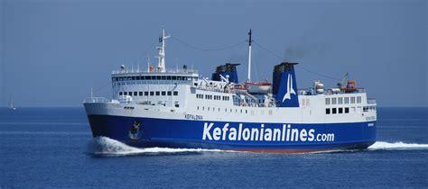 traghetti interni grecia traghetti interni per cefalonia da killini per poros