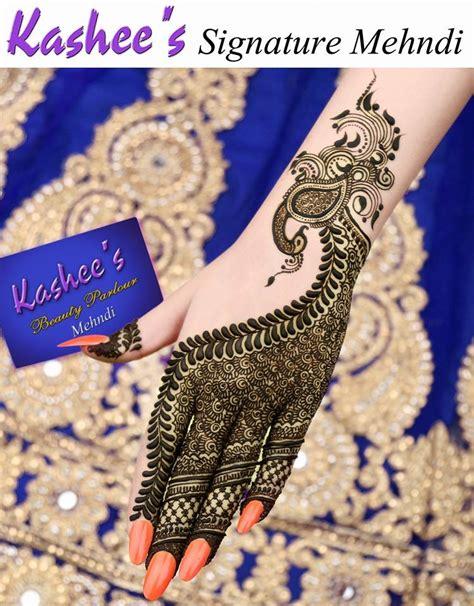 eid ul fitar mehndi designs collections 2016 mehndi designs for eid ul fitar 2016 5