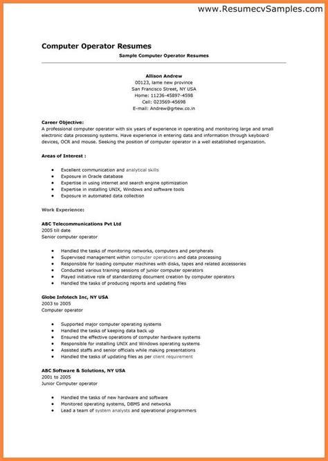 sle resume computer skills computer skills list for