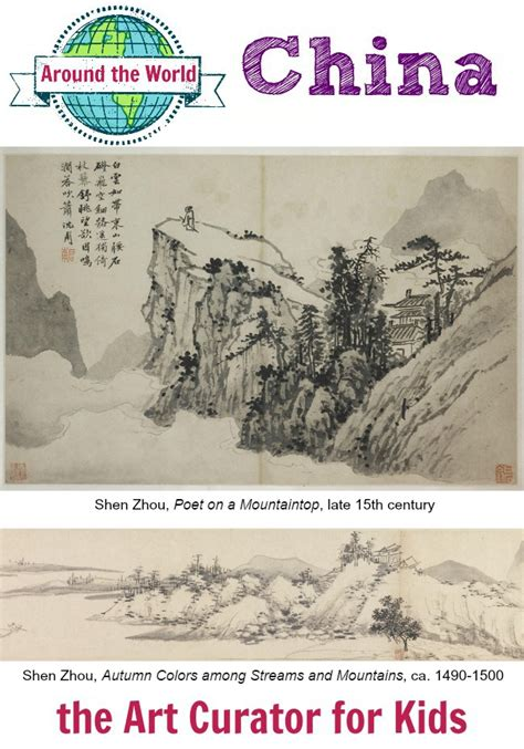 Masson Let Teach You China Painting by Shen Zhou S Poet On A Mountaintop