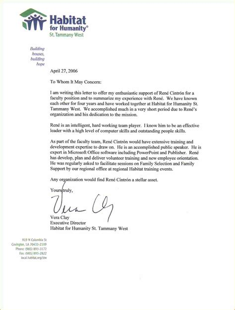 Reference Letter Template Professional A Professional Letter Of Recommendation Basic Appication Letter
