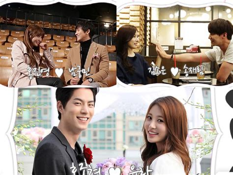 drakorindo we got married quot we got married quot reportedly looking for new couples soompi