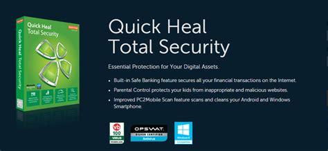 quick heal security reset password top 20 best antivirus software for your pc laptop 2018