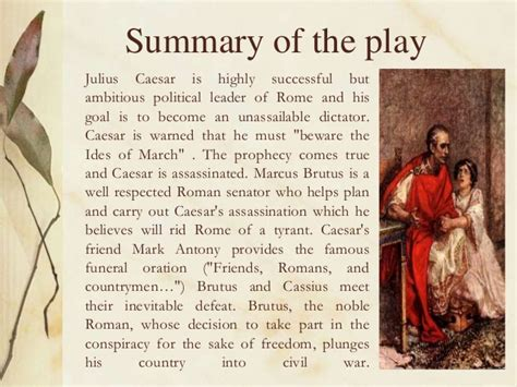 themes of julius caesar act 4 case interview practice group quote for scholarship essay
