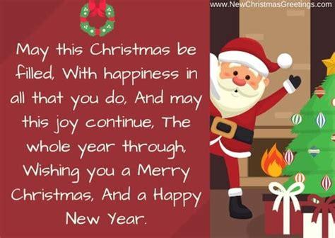 heartwarming christmas message   friend
