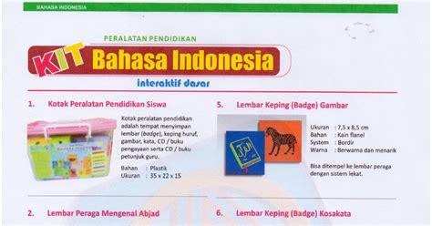 Alat Peraga Bahasa Indonesia alat peraga bahasa indonesia sd alat peraga bahasa indonesia interaktif dasar sd grosir alat