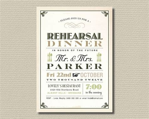 printable rehearsal dinner invitation vintage invitation
