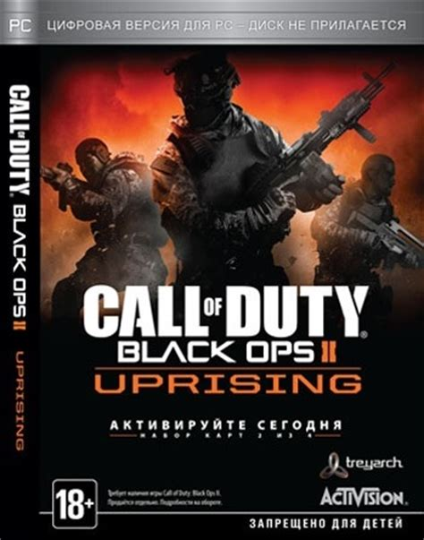 Call Of Duty Black Ops 2 Steam Key Giveaway - buy call of duty black ops ii uprising dlc2 steam key cis and download