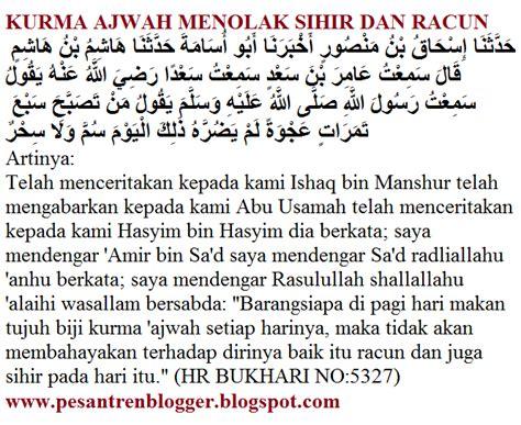 Buku Doa Dan Wirid Mengobati Guna Guna Dan Sihir Menurut Al Quran Dan doa dan wirid mengobati guna guna dan sihir weekend hd