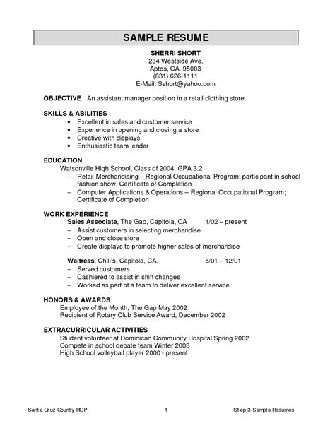 Sle Resume Of Retail Store Associate Retail Sales Sle Resume Sap Functional Consultant Cover Letter