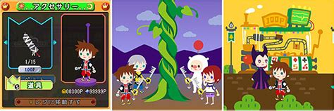 kingdom hearts mobile kingdom hearts adorable mobile makeover wired