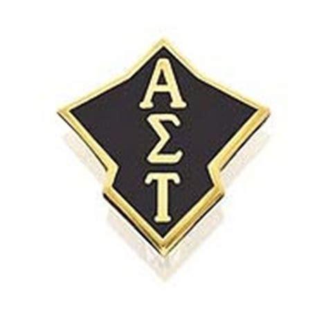 Officer Portal Alpha Sigma Tau by Hjgreek Alpha Sigma Tau Accessories