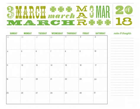 2018 March Calendar March 2018 Printable Calendar Calendar 2018