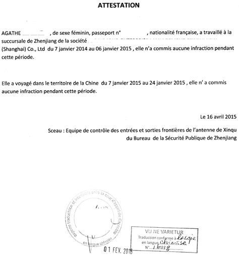 Lettre Au Consulat Pour Demande De Visa Sejour Canada Obtenir Un Certificat De Chinois Comment Faire Page 2