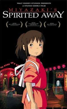 anime film where parents turn into pigs spirited away 2001 spirited away poster and studio ghibli