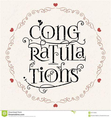 retro style congratulations logotype icon