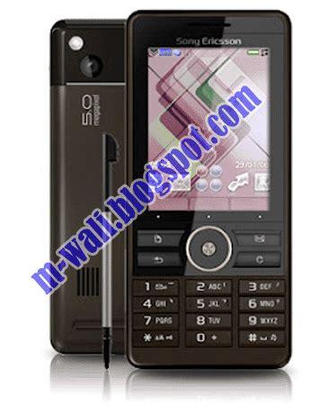Hp Sony G900 harga dan spesifikasi sony ericsson g900 blogtechno vc